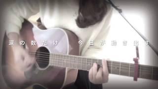 2018年の弾き語り初めは NHK朝ドラ「わろてんか」の主題歌 松たか子さん...