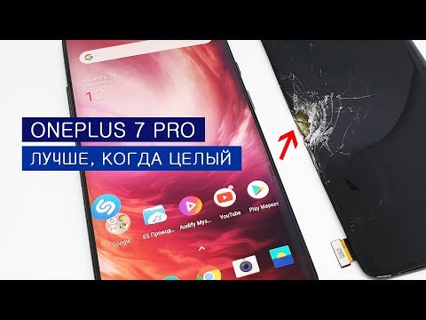 Ремонт OnePlus 7 Pro. Разборка и замена дисплея | M-FIX