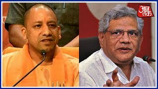 Sitaram Yechury Calls Renaming Of Allahabad 'Votebank Politics' | Desh Tak With Anjana Om Kashyap