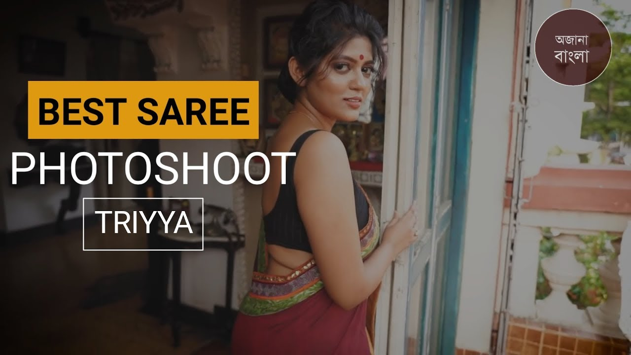 Download Best Saree Photoshoot | Triyya Hot Photoshoot | Ojana Bangla