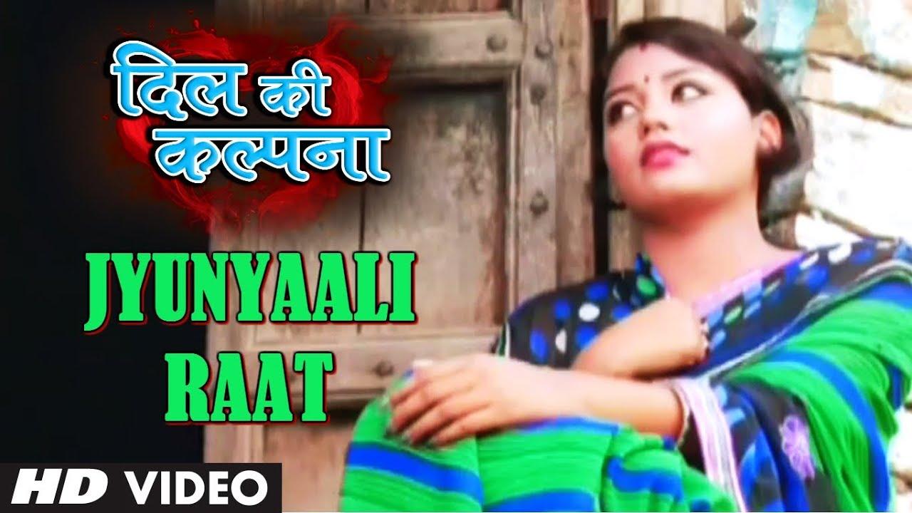 Latest Himachali Songs