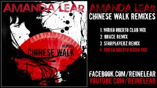 Amanda Lear - Chinese Walk (Mirko Oberto Radio Mix)