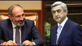 Ո՞րն է Փաշինյանի  տարբերությունը  Սերժ Սարգսյանից