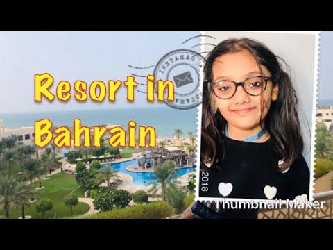 Travel vlog / resort in Bahrain