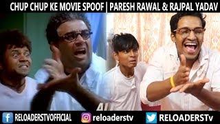 Chup Chup ke Movie Spoof - Rajpal Yadav & Paresh Rawal