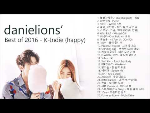 ♫ danielions' Best of 2016 - K-Indie (happy)