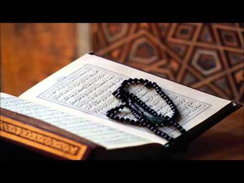 Al Fatir (The Originator) - Abdullaah Basfar