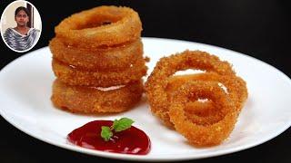 Onion Rings ரொம்ப ஈஸியா இனி வீட்லயே இதுபோல செஞ்சி பாருங்க | Snacks Recipes in Tamil