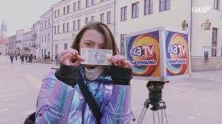 Nagrywarka #Lublin ESKA TV
