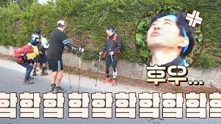 (아핰핰핰↗) 데니(Danny Ahn) 천적 태우(Kim Tae woo)! 데니 형 놀리기잼ㅋㅋㅋ 같이 걸을까 10회
