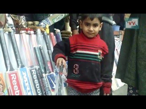 Qazigund Traders on the verge of permanent Shutdown - Sajad Shah Reports