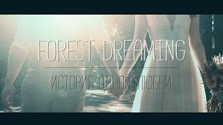 Forest dreaming. Необычный свадебный клип, лесная история