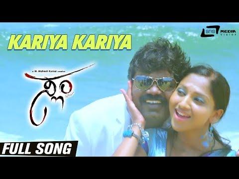 Kariya Kariya | Slum | P Murthy | Neha Patil | Kannada Video Song