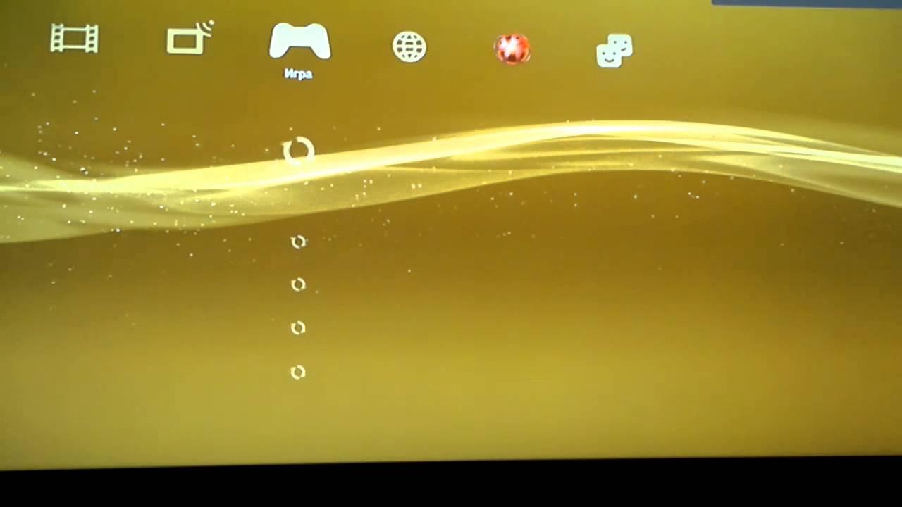 Игры для PSP  скачать бесплатно игры на ПСП одним файлом