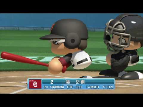 2017 New Japan baseball game PS4 (beginner test)