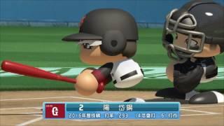 2017 New Japan baseball game PS4 (beginner test)
