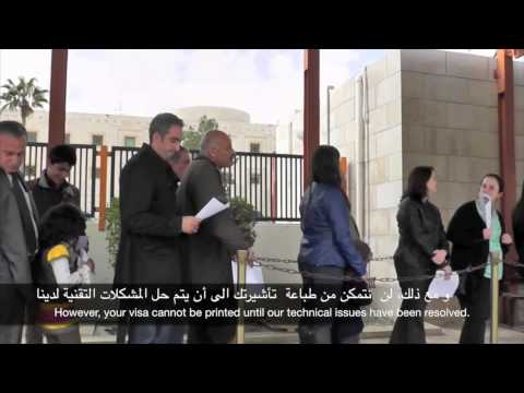 Message from the U.S. Embassy Amman Consular Chief