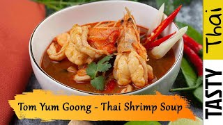 Tom Yum Goong is perhaps the most famous of all the Thai soups. It's easy to make and you can find the full easy print recipe at ...
