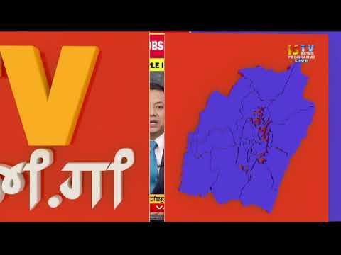 9 PM MANIPURI NEWS 13 August 2018