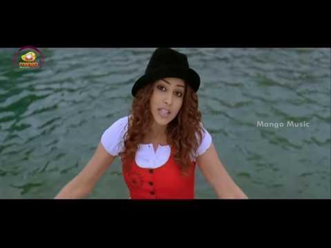 Ready Telugu Movie Songs | Naa Pedavulu Telugu Video Song | Ram | Genelia | DSP | Mango Music