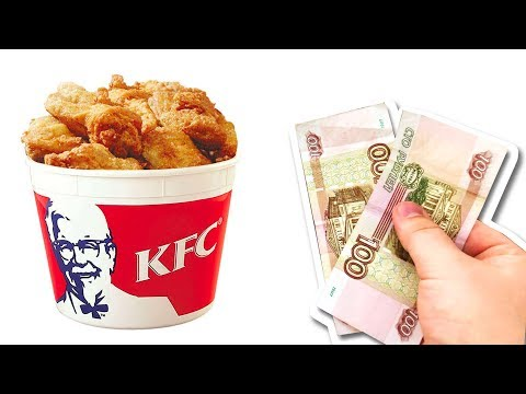 KFC за 200 рублей - Ржачные видео приколы