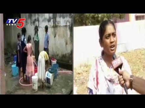 హాస్టల్ విద్యార్థులకు విషజ్వరాలు..!   Welfare Hostel Students Suffering With Viral Fever   TV5 News