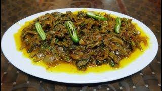 Karela Restaurant Special Recipe !! Karela pyaz ki Sabzi !! By Sameer Vlogs