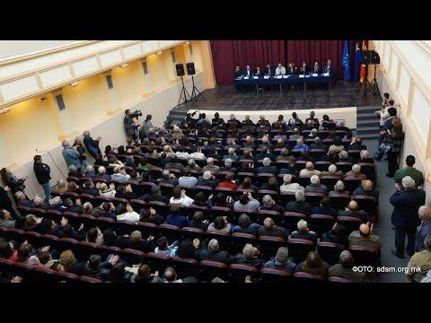 СДСМ и граѓаните: Ќе ги задржиме младите во Македонија
