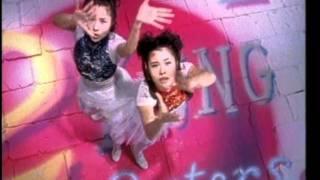 2 Young Sisters - 茱麗葉與祝英台 (官方版MV)