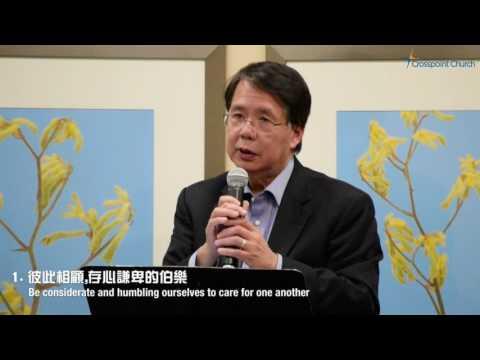 求生者:尋覓伯樂 | 馮大衛牧師 Rev. David Fung | May 22, 2016 | Pleasanton匯點