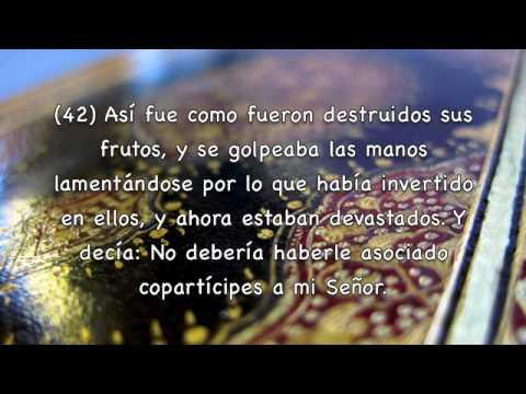 Download Lagu Sura Al-Kahf Subtítulos Español Fares Abbad