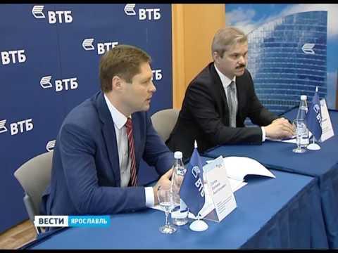 Руководить дирекцией банка ВТБ по Ярославской области будет Андрей Дунаев