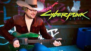 ЛЕГЕНДАРНЫЙ КОНЦЕРТ ► Cyberpunk 2077 #25
