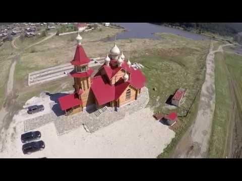 Аэросъемка село Краснояр-Мариинск 15 мая 2016.