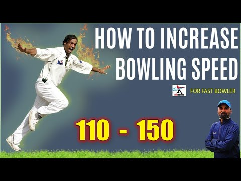 HOW TO INCREASE SPEED FOR FAST BOWLER | HOW TO IMPROVE SPEED IN FAST BOWLING | BOWLING TIPS | HINDI