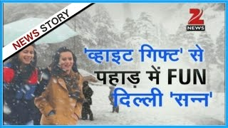 Pleasant snowfall makes Shimla white on Christmas, daubs North India with winter