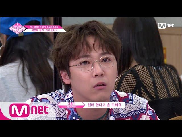 [ENG sub] PRODUCE48 [??/9?] ???? ?? ??? ???? ????? ??? ?? 180810 EP.9