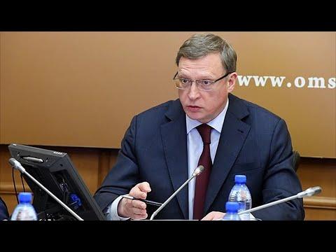 Бурков сообщил, когда закончится режим самоизоляции в Омске