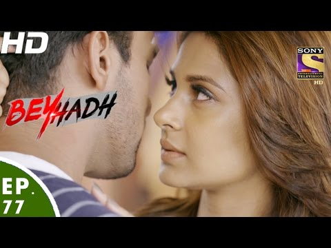 Beyhadh - बेहद - Episode 77 - 25th January, 2017