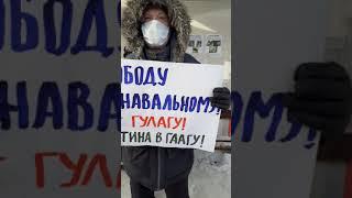 23.01.2021. УРАЛ. Закрытый военный городок Новоуральск. Прогулка на центральной площади города.