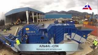 Переработка промышленных отходов, переработка лома металлов(Компания