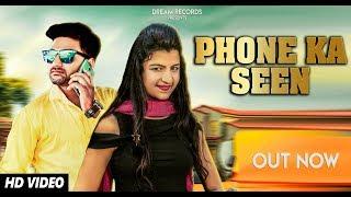 Phone Ka Seen   Raj Mawer   Andy Dahiya   Tarun Pal   New Haryanvi Songs Haryanavi 2018