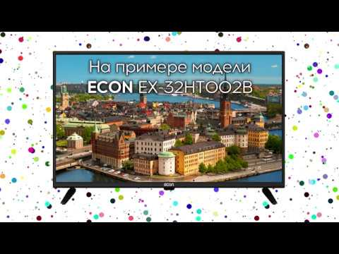 LED телевизор ECON EX-32HT002B