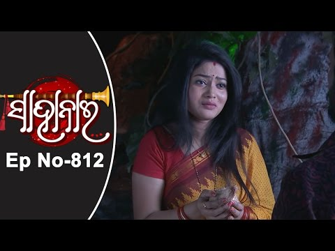 Sahanai Ep 812- 11th January 2017