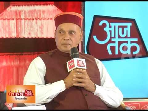 Panchayat Aaj Tak - Himachal 2017 | 'Kaise Banegi BJP Sarkar' With Prem Kumar Dhumal