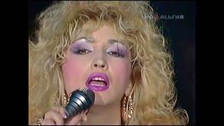 Ирина Аллегрова - Игрушка (Стерео). Классная песня. Супер Хит Ирины Аллегровой.