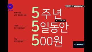 티웨이항공, `항공권 500원` 행사 진행…특가 노선은…
