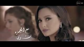 ملعون ابو الناس العزاز -  نوال الزغبي
