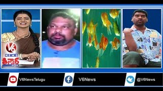 Attack On Kathi Mahesh | Largest Aquarium | Congress Wins Kodumur MPP Post | Teenmaar News | V6 News