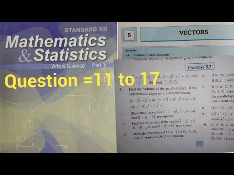 Exercise 5.3,vectors,question 11 To 17,12th Maths1,HSC,state Boards, Scalar Triple Product